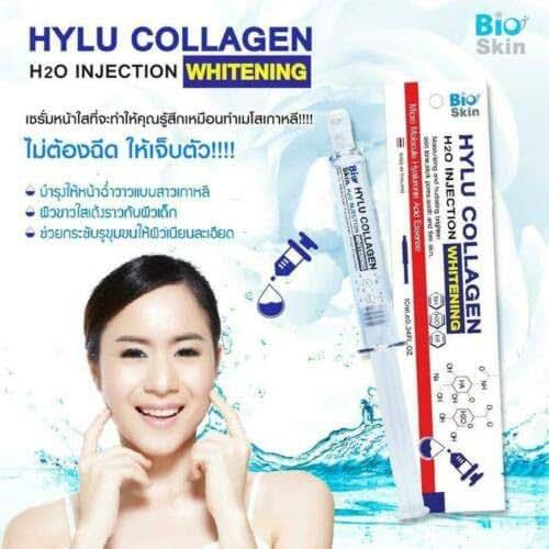 Bio Skin Hylu Collagen H2O injection Whitening Topical Essence Serum 10ml. Bio Skin 10 ml.= 20 Pcs.