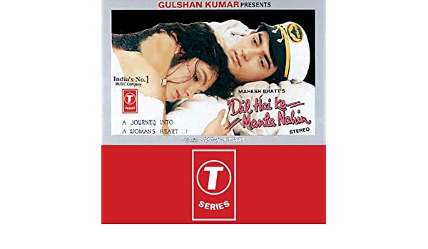 tu pyar hai kisi aur ka mp3 song download mad
