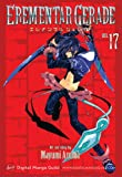 EREMENTAR GERADE Vol. 17 (Shonen Manga)