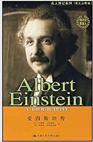 A biography of albert einstein one of the greatest scientist of modern age