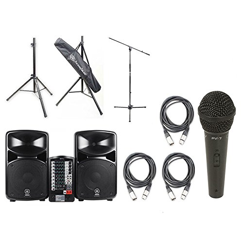 Powered Drum Monitor System (Yamaha STAGEPAS 600I Powerful Full Featured Portable PA System with ultimate speaker stands , microphones and Instrument Cables)