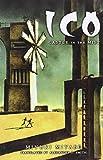ICO: Castle in the Mist by Miyuki Miyabe (2011) Paperback