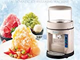 Commercial Automatic Ice Crusher High-Power Smoothies 300kg Per Hour Ice Snow Ice Maker YM-580