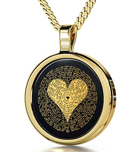 Necklace Inscribed Languages Round Pendant product image