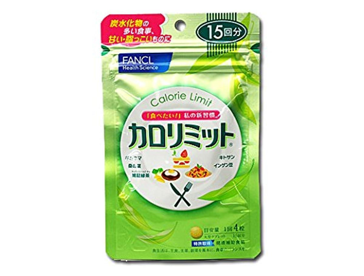 [해외] 후게루 칼로리 미트 60알