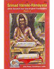 Srimad Valmiki Ramayana With Sanskrit Text and English Translation (2 Parts)