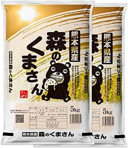 【出荷日に精米】 熊本県産 森のくまさん 白米 10kg (5kg×2袋) 令和元年産 減農薬 特別栽培米