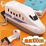 トレインメジャー 新幹線N700系