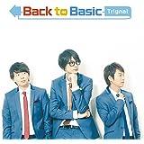 Trignal 2ndフルアルバム (通常盤) (特典なし)