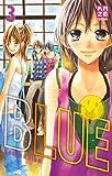 Blue - Kozue Chiba Vol.3
