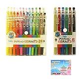 Pilot FriXion Pencil Bundle Set ( 0.7mm ) , 24 Colors Set ( LFP-312FN-24C ) + 6 Colors Set ( LFP-78FN-6C ) + Original 5 Colors Sticky Notes