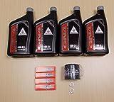 honda vtx oil filter - New 2002-2008 Honda VTX 1800 VTX1800 OE Basic Oil Service Tune-Up Kit