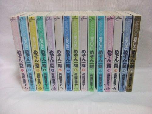 めぞん一刻 コミック 全15巻完結セット (新装版) (ビッグコミックス)の商品画像