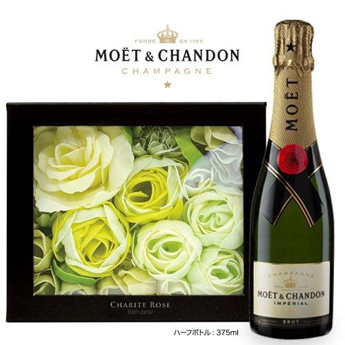 誕生日に 記念日に プロポーズに絶大な効果 彼女の心をクギづけ 失敗しない 勝負プレゼント モエエシャンドン ブリュット アンペリアル meets シャリテローズ バスペタル (入浴剤) フラワープレシャスラブプレゼント Vol.7 Champagne&Flower Precious Love Present (グロスローズ(ピンク)) B01BXVFC3Y グロスローズ(ピンク)