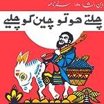 Chaltay Ho To Cheen Ko Chaleay | Ibn e Insha