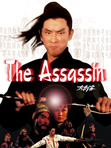 The Assassin (The Assassin Movie)