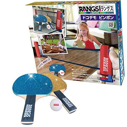ラングスジャパン (RANGS) ラングス ドコデモピンポン 블루 / Langs Japan (RANGS) Langs DokodemoPing Pong Blue