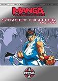 Essence of Anime: Street Fighter Alpha