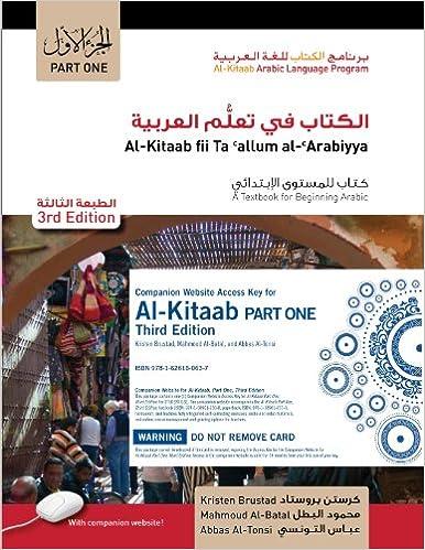 Download al-kitaab: part 1 (al-kitaab arabic language program) pdf b….