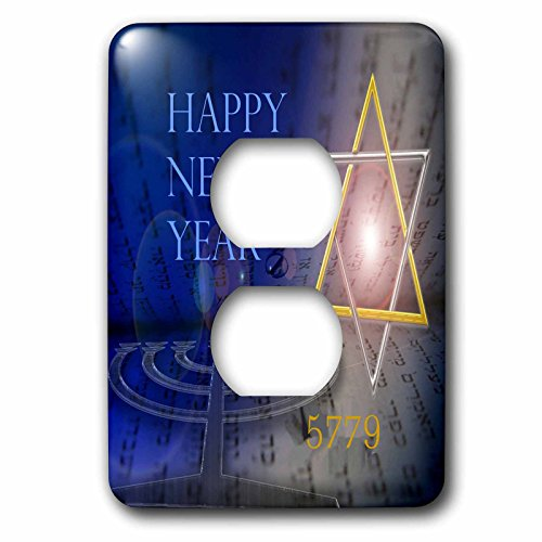 3dRose Jewish Themes - Image of Bright Mogen David With Menorah and Happy New Year - Light Switch Covers - 2 plug outlet cover ()