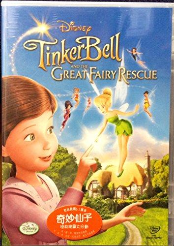 Tinker Bell and Great Fairy Rescue By Disney Language:English,Mandarin,Thai,Korean. Subtitle:English,Chinese,Korean,Thai,Malay,Bahasa.(imported From Hong Kong) Region 3