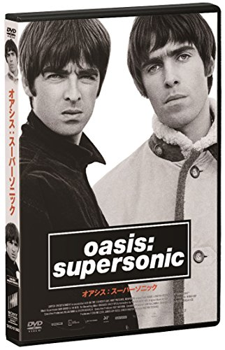Oasis: Super Sonic (first production Limited Edition) [DVD]