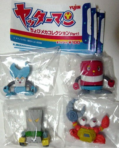 Tomy Yatterman Chobi Mecha Collection Part1 4 (Chobi Collection)