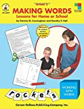 Making Words: Lessons for Home or School (Grade 2)