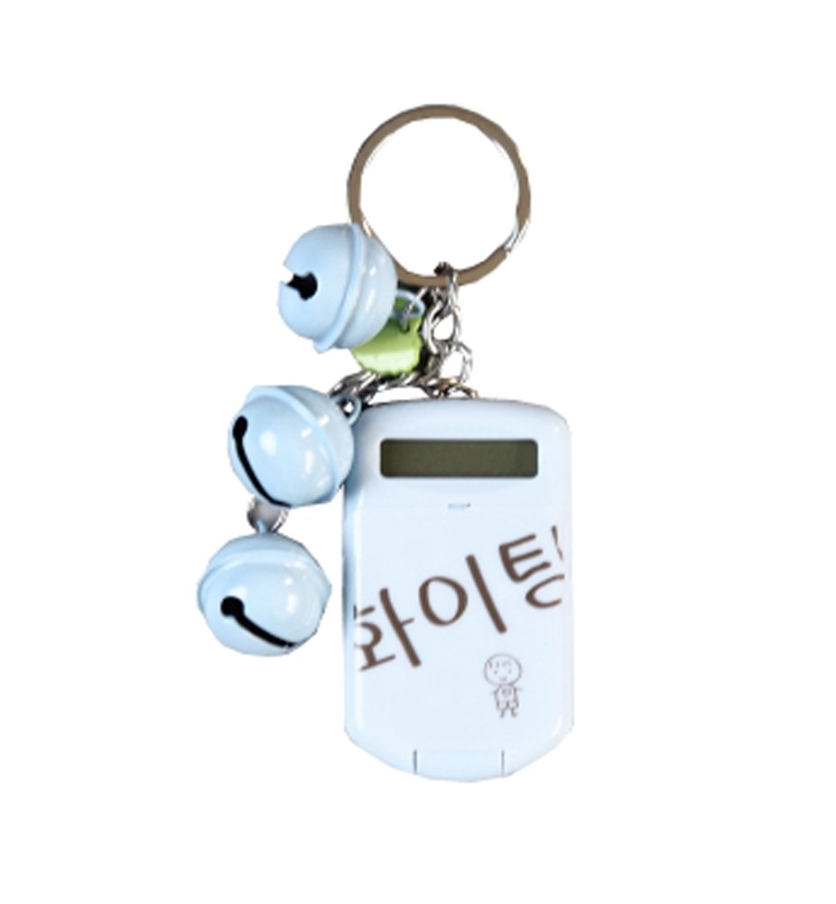 Cute Calculator Mini Portable Flip Keychain Small Computer,Blue