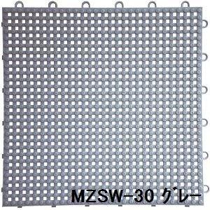 水廻りフロアー サワーチェッカー MZSW-30 30枚セット 色 グレー サイズ 厚13mm×タテ300mm×ヨコ300mm/枚 30枚セット寸法(1500mm×1800mm) [日本製] [防炎] B077SJDJL1