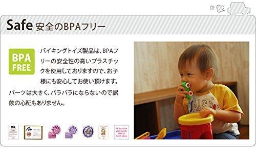 VIKINGTOYS Chubbies Viking Toys Chubizu bucket set 15 pieces 41140