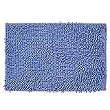 eDealMax Polyester Absorbent antidérapant Tapis de bain Tapis de Douche Tapis 60 cm x 40 cm Bleu Clair