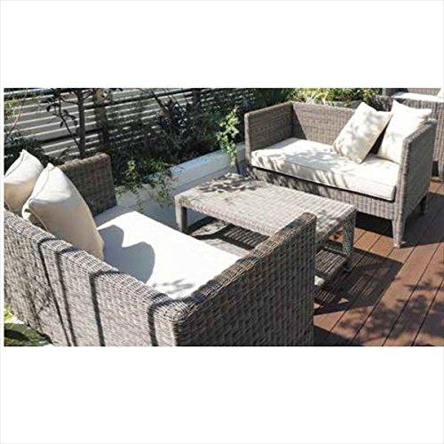 タカショー タリナ テーブルチェア3点セット 『ガーデンチェア ガーデンテーブル セット』 B075WT4ZNS