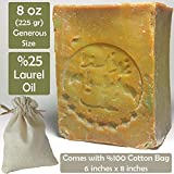 Aleppo Soap - 8 oz each -%25 Laurel Oil,%75 Virgin Olive Oil, Natural & Handmade, comes with Cotton Bag