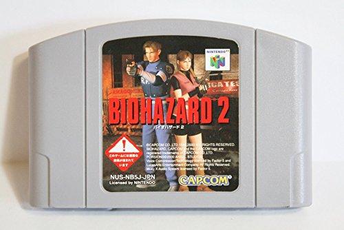 (BIOHAZARD2 Resident Evil 2,Japanese Nintendo 64 N64 [Japan Import])