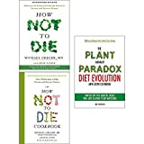 img - for How not to die and cookbook [hardcover] and plant anomaly paradox diet 3 books collection set book / textbook / text book