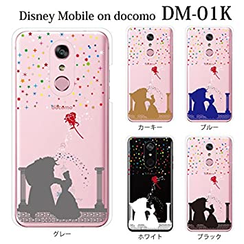 8e19d53cd4 Amazon | Disney Mobile on docomo DM-01K ケース カバー 輝く星 美女と ...