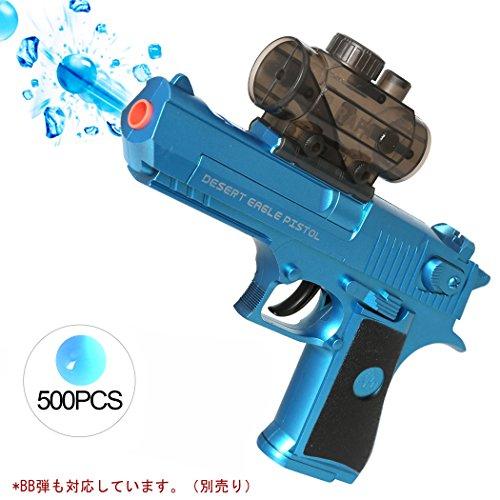 AKOi エアガン ピストル ハンドガン おもちゃ サバイバルゲーム ボーイズギフト 500発クリスタル銃弾付 (青色の暴風)