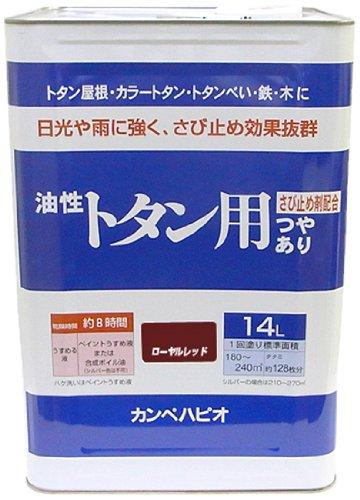 カンペハピオ 油性トタン用 ローヤルレッド 14L B00FGG1NAO 14L|ローヤルレッド