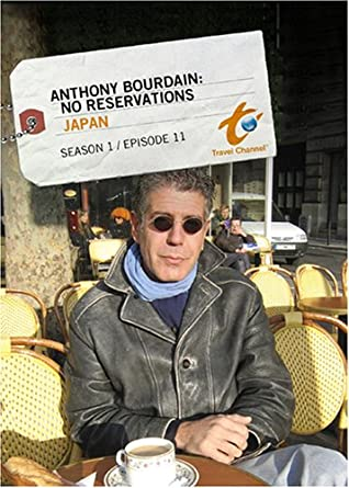Amazon Com Anthony Bourdain No Reservations Season 1 Episode 11 Japan Discovery Communications Inc Movies Tv