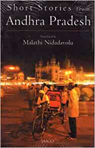 Short Stories from Andhra Pradesh (English and Telugu