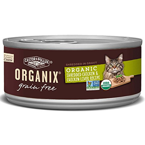 Organix Shredded Chicken & Chicken Liver Recipe For Adult Cats, 5.5-Ounce Cans (Pack Of 24) (Organix Cat Food)