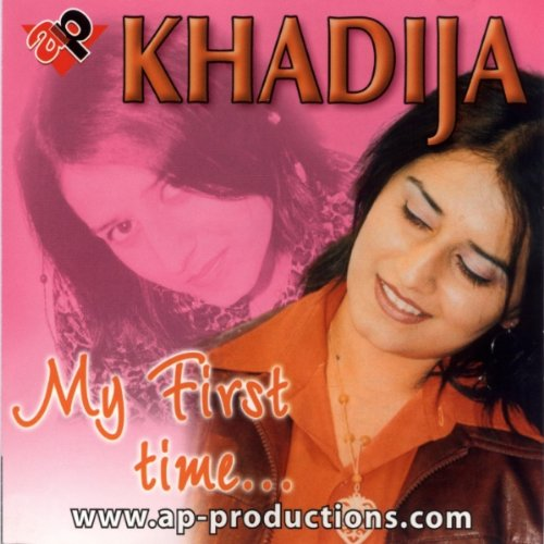 Pyar Yahi Hai Kya By Khadija On Amazon Music