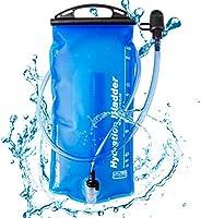 Azarxis Hydration Bladder, Leakproof Water Reservoir 1.5 Liter - 2 Liter - 3 Liter, BPA Free Hydration Pack Re