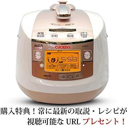 クック 炊飯器