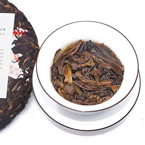 2003 Chinese tea green printing [15 years dry warehouse old Pu'er tea] Yunnan dry warehouse storage Treasure old tea [Yunnan Qizi cake tea] 2003 suppression conversion taste very good 12.59OZ / cake by NanJie (Image #4)