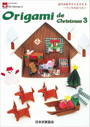 My Japanese Christmas Tree Decorated with Orizuru (Paper Cranes ... | 499x354