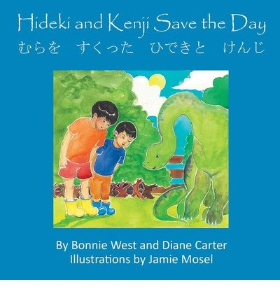 Download [ { HIDEKI AND KENJI SAVE THE DAY } ] by West, Bonnie (AUTHOR) May-26-2013 [ Paperback ] pdf