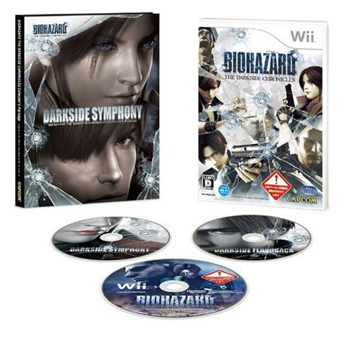 Resident Evil Pack - Biohazard The Darkside Chronicles [Collector's Pack] [Japan Import]