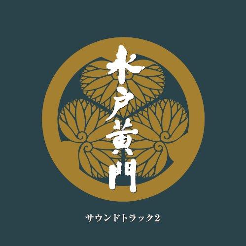 Mitokomon - O.S.T. 2 [Japan CD] POCE-3297